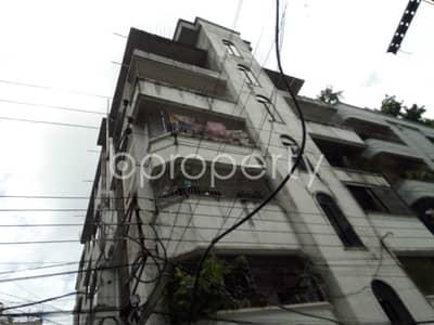 ভাড়ার জন্য BAYUT_ONLYএর ফ্ল্যাট - রামপুরা, ঢাকা - 1100 Sq Ft Flat For Rent In Road No 1, Mohanagar Housing