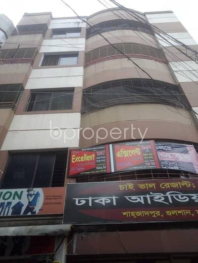 ভাড়ার জন্য এর অফিস - বাড্ডা, ঢাকা - This Commercial Office Space Of 800 Sq. Ft Is Vacant For Rent In Shahjadpur.