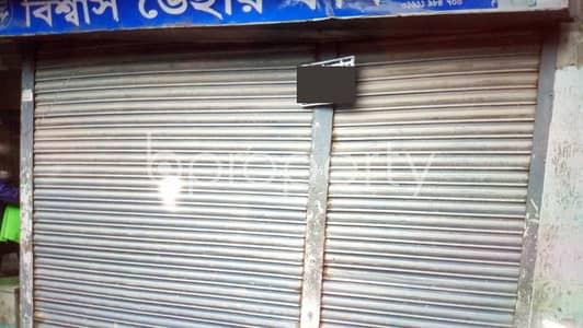 Shop for Rent in Bashabo, Dhaka - 220 Sq Ft Shop For Rent In Middle Madartek, Madartek