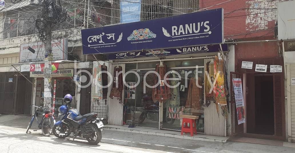 480 Square Feet Shop Rent At Mohammadpur Close To Minar Masjid
