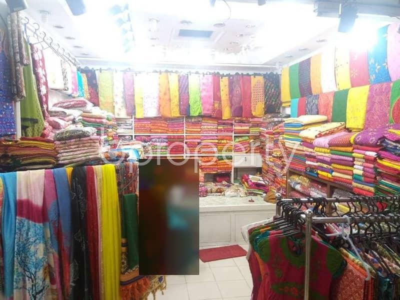 A Vacant Shop For Sale At Dhanmondi Near Farabi General Hospital