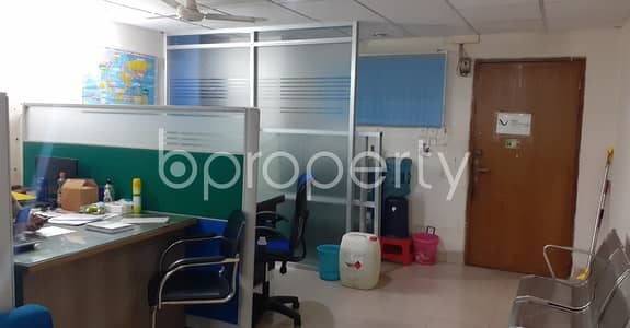 Office for Sale in Motijheel, Dhaka - See This Office Space Of 311 Sq. Ft Is For Sale Located In Kamlapur Near Motijheel Model School and College.