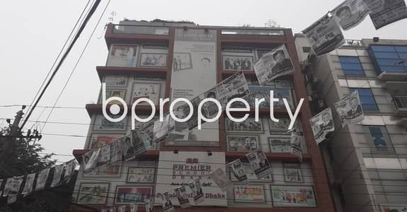 Floor for Rent in Uttara, Dhaka - See This 1000 Sq. Ft Work Space Available For Rent In Uttara Near To Lubana General Hospital