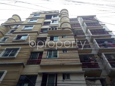 3 Bedroom Apartment for Sale in Maghbazar, Dhaka - A 3 Bedroom And 1167 Sq Ft Properly Developed Flat For Sale In Nayatola .