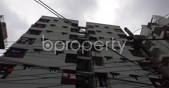 বিক্রয়ের জন্য BAYUT_ONLYএর অ্যাপার্টমেন্ট - বংশাল, ঢাকা - Start Your New Home, In This 1245 Sq. Ft Flat For Sale In Kahektuli .