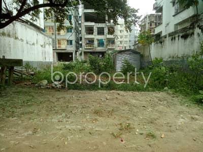 Plot for Sale in Aftab Nagar, Dhaka - This 2.5 Katha Plot Is Now Available For Sale In Aftab Nagar