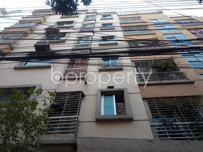 3 Bedroom Flat for Sale in Maghbazar, Dhaka - Visit This Apartment For Sale In Maghbazar Near Baitul Mamun Jame Masjid.