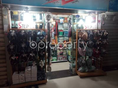 Shop for Sale in 16 No. Chawk Bazaar Ward, Chattogram - Take A Look At This 131 Sq Ft Shop For Sale In Chawk Bazaar Near To Chittagong College
