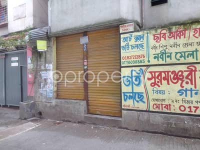 Shop for Rent in Badda, Dhaka - 60 Sq Ft shop Is Available to Rent in Badda