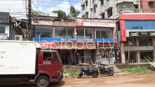 ভাড়ার