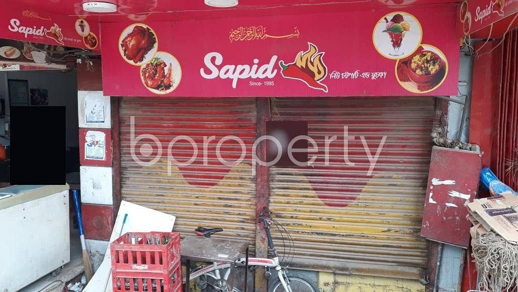 This 500 Sq. Ft Commercial Shop Ready For Rent At Halishahar Housing Estate