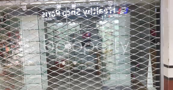 Shop for Rent in Kathalbagan, Dhaka - 165 Sq Ft shop Is Available to Rent in Kathalbagan