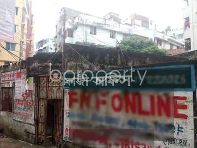 Plot for Sale in Dhanmondi, Dhaka - 1.19 Katha Plots Is For Sale In West Dhanmondi Clsoe To Madhubazar Jame Masjid.