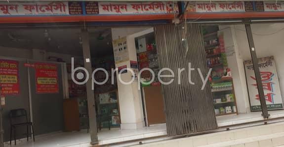 বিক্রয়ের জন্য এর দোকান - যাত্রাবাড়ী, ঢাকা - A Shop Is Up For Sale In Golapbag Near Golapbag Bisshoroad Jame Mosjid
