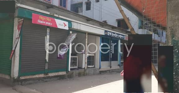 Plot for Sale in Jatra Bari, Dhaka - A Residential Plot Is For Sale At Kazirgaon