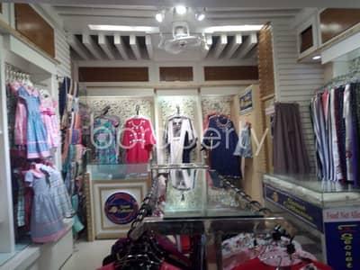 Shop for Sale in 15 No. Bagmoniram Ward, Chattogram - This Shop Is Up For Sale In Bagmoniram Near Sunshine Grammar School & College