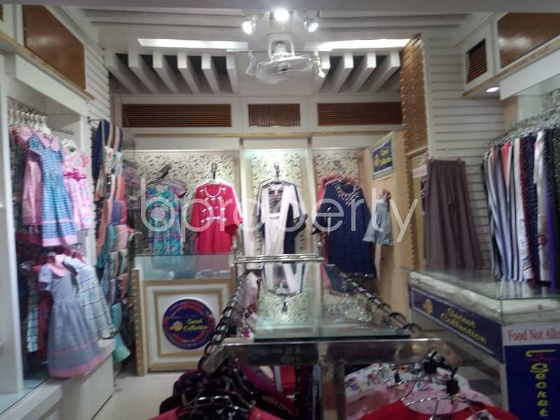 This Shop Is Up For Sale In Bagmoniram Near Sunshine Grammar School & College