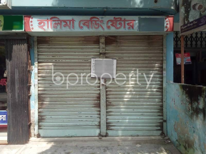 170 Square Feet Commercial Space For Rent In Mirpur 2