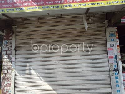 Shop for Rent in Tejgaon, Dhaka - See This Shop Space Up For Rent Located In Monipuripara Near Dutch-bangla Bank Limited