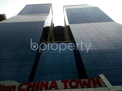 Office for Sale in Motijheel, Dhaka - 1058 Square Feet Commercial Office Is For Sale In Naya Paltan