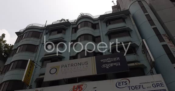 Office for Rent in Kathalbagan, Dhaka - Are You Thinking Of Expanding Your Business? See This Office Space Covering 3500 Sq. Ft. Located In Panthapath.
