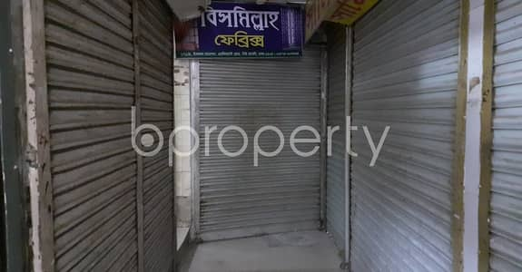 Shop for Rent in New Market, Dhaka - This 65 Sq. Ft Shop Is Up For Rent In New Elephant Road.