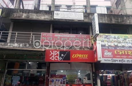Office for Rent in Kalachandpur, Dhaka - 1100 Sq. ft Office Rent In Kalachandpur Main Road.