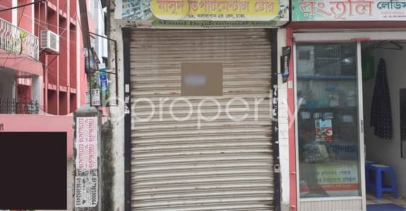 Shop for Rent in Kalabagan, Dhaka - In Kalabagan 2nd Lane A Shop Is Ready And Vacant For Rent