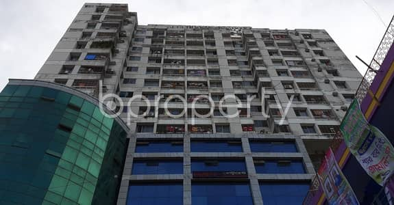3 Bedroom Flat for Sale in New Market, Dhaka - At New Market, 1708 Square Feet Flat For Sale Close To Dhanmondi Ideal College