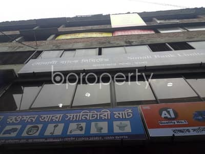 Floor for Rent in Maghbazar, Dhaka - A Commercial Space Is Available For Rent Which Is Located In Boro Maghbazar Nearby Saphena Women's Dental College & Hospital