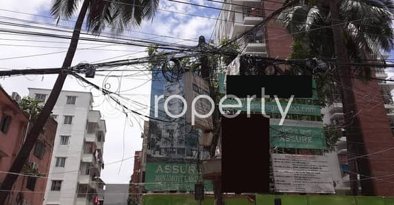 বিক্রয়ের জন্য BAYUT_ONLYএর অ্যাপার্টমেন্ট - ধানমন্ডি, ঢাকা - 1258 Sq Ft Apartment Is Up For Sale In Dhanmondi