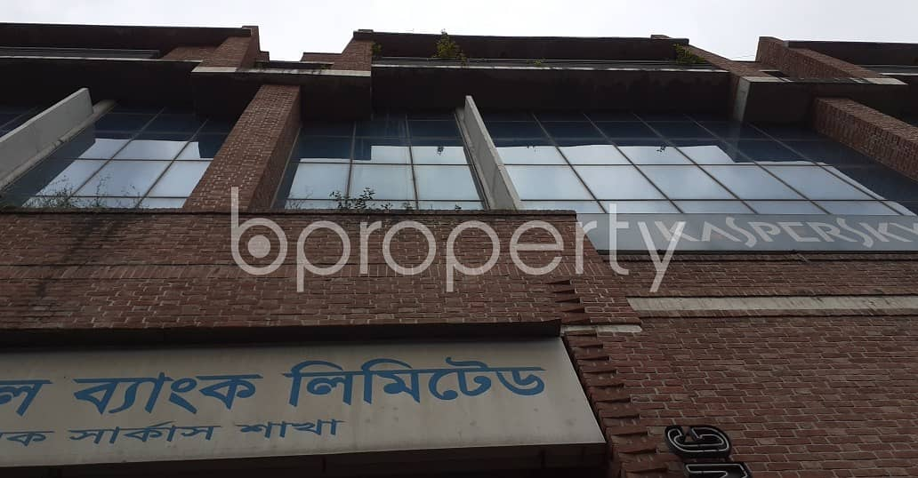 Set Up Your New Office In The Location Of Kalabagan Nearby Masjid-E-Baqquatil Mubaraquah For Rent