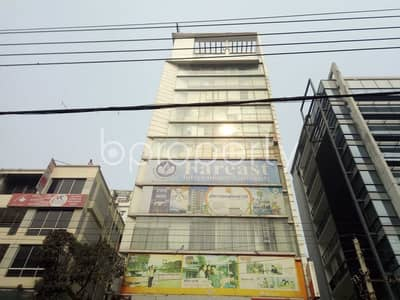Office for Sale in Banani, Dhaka - See This Office Space For Sale Located In Banani Near To Mutual Trust Bank Limited