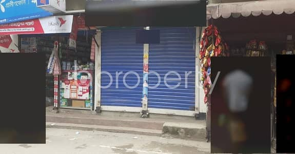 Shop for Rent in Mohammadpur, Dhaka - In Mohammadi Housing LTD. A 120 Sq. Ft Shop Is Ready And Vacant For Rent.
