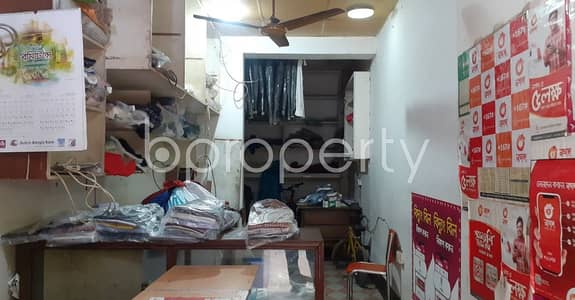 Shop for Rent in New Market, Dhaka - At New Market, A 120 Square Feet Shop Is Up For Rent Near Dhaka College.