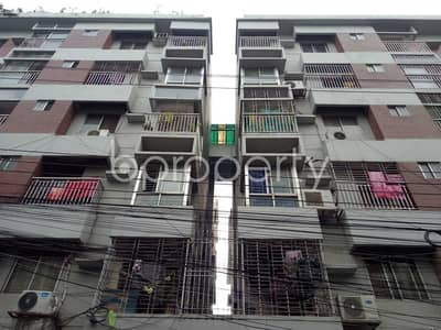At Uttara, 1565 Sq Ft Nice Flat Up For Sale Near Fortune Hospital