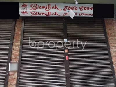 Shop for Rent in Kalachandpur, Dhaka - 120 Sq Ft Shop For Business For Rent In West Kalachandpur
