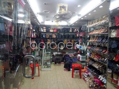 80 Sq. ft Ready New Shop In CDA Avenue Is For Rent .