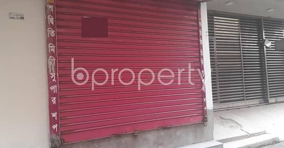 Shop for Rent in Jatra Bari, Dhaka - 100 Sq Ft Commercial Shop For Rent In Bibir Bagicha, Jatra Bari