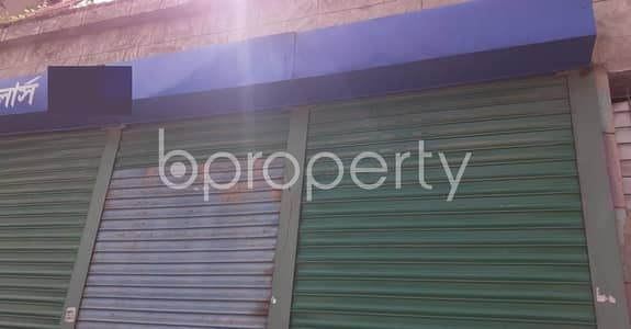 110 Sq Ft shop Is Available to rent in Dhanmondi