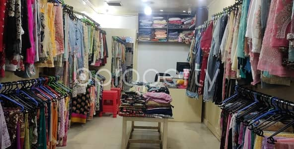 Grab This 172 Sq Ft Shop Is Up For Sale In Dhanmondi Near Ibais University